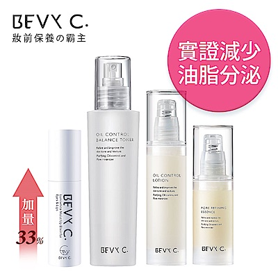 BEVY C. 油脂平衡調理系列全方位組