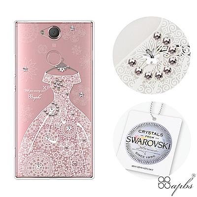 apbs Sony Xperia XA2 施華洛世奇彩鑽手機殼-禮服奢華版