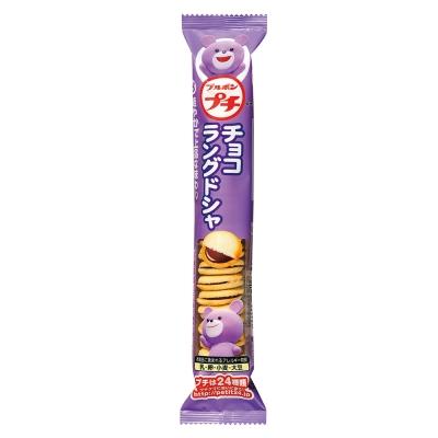 Bourbon北日本 巧克力夾心餅(47g)