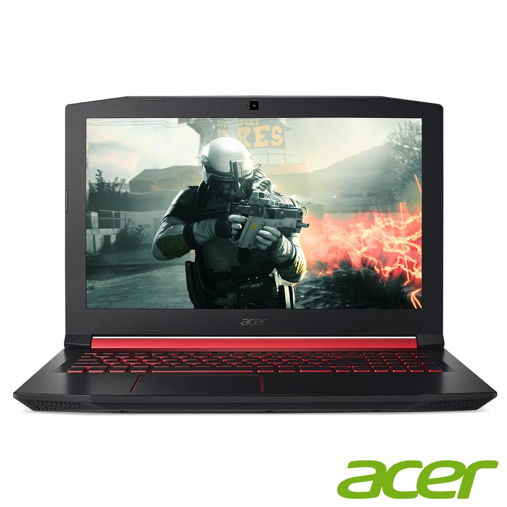 acer AN515-51-52KW 15吋(i5-7300/1050Ti/1T/8G(福利品)