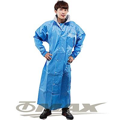 JUMP新二代前開素色雨衣-藍色