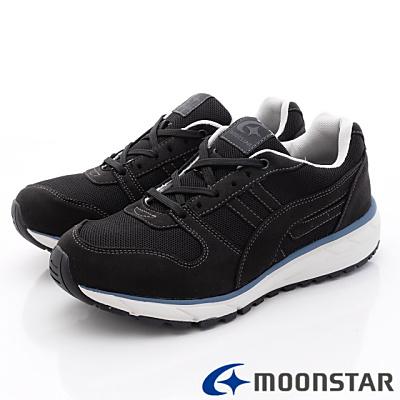 日本Supplist戶外健走鞋-防潑水3E寬楦款-ON606黑(男段)