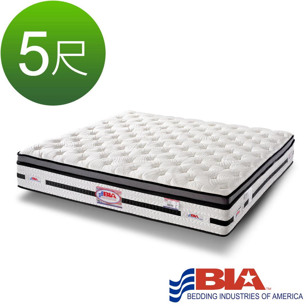 美國BIA名床-極致輕柔 獨立筒床墊-5尺標準雙人