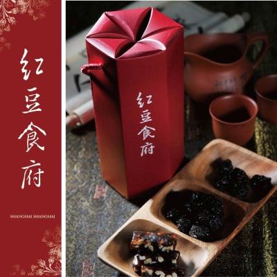 紅豆食府 團圓棗泥核桃糕(100g)
