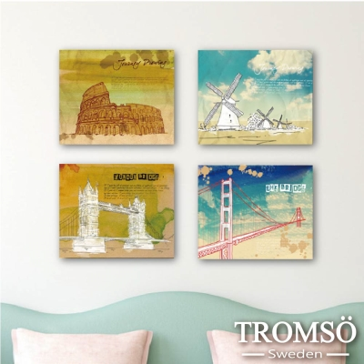 TROMSO時尚無框畫-插畫世界 (4件1幅)