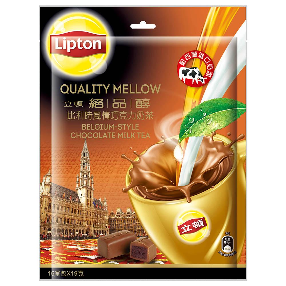 立頓 絕品醇比利時風情巧克力奶茶(19gx16入)