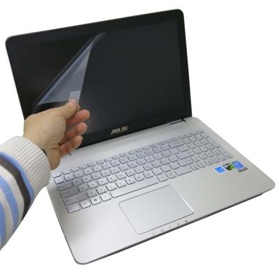 EZstick ASUS N551 N551J 專用 防藍光螢幕貼