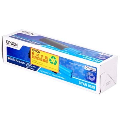 EPSON C13S050189 青色碳粉匣