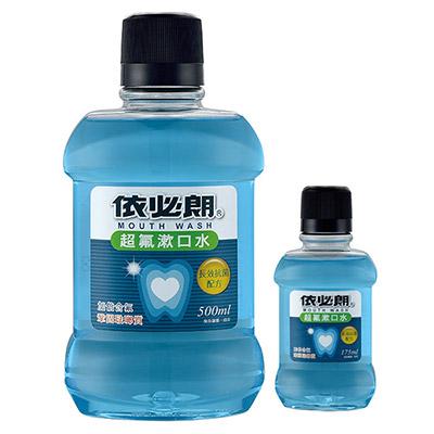 依必朗超氟漱口水500ml加贈175ml隨身瓶