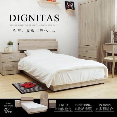 H&D DIGNITAS狄尼塔斯3.5尺房間組-6件式/2色可選