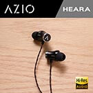 AZIO Heara Aluminum 4N無氧銅陶瓷震模耳機