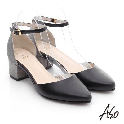 A.S.O 璀璨注目 全真皮金蔥尖頭高跟鞋 淺灰色