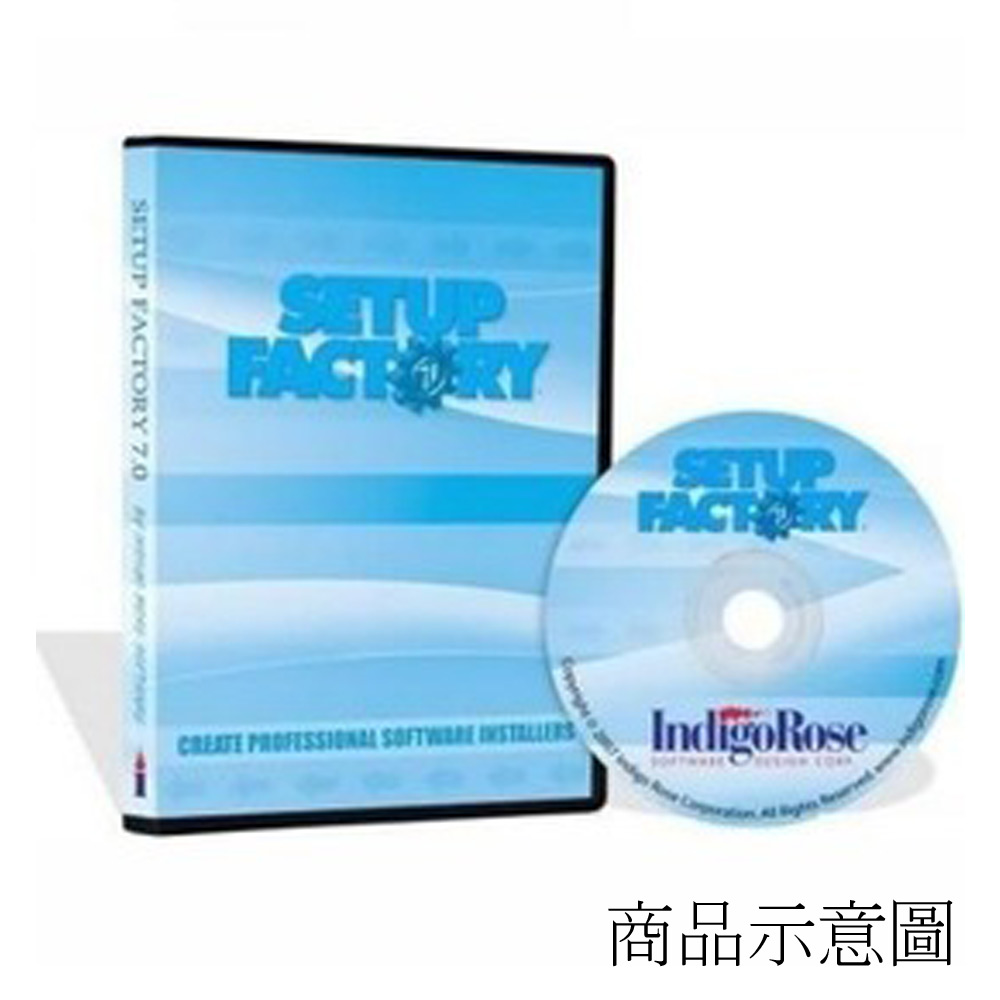 Setup Factory(安裝程式製作)-Single Developer 單機授權