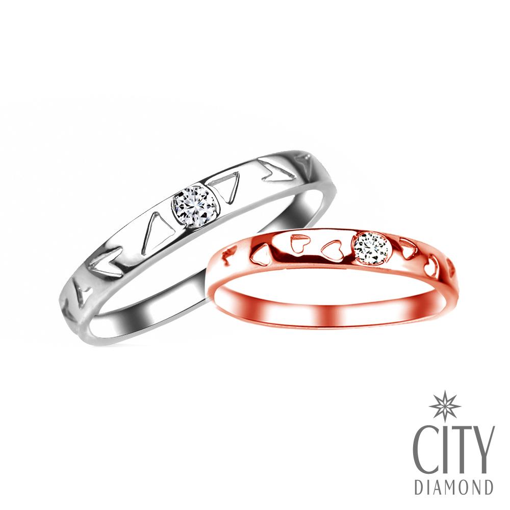 City Diamond『戀愛圓舞曲』12分鑽石結婚對戒-玫瑰金/白