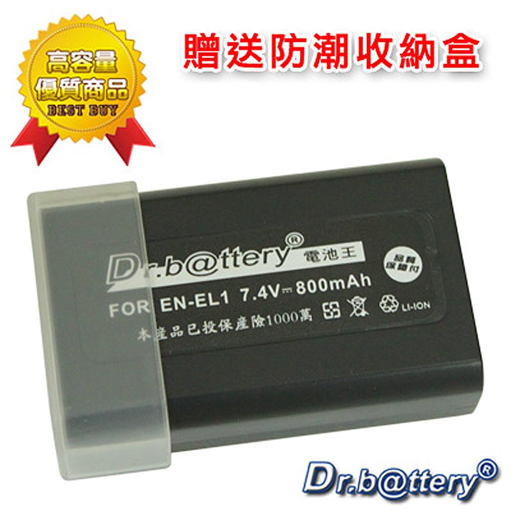 電池王 For Konica Minolta NP-800 / NP800 高容量鋰電池