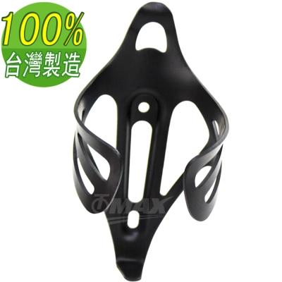 omax尊榮豪華型鋁合金水壺架-1入