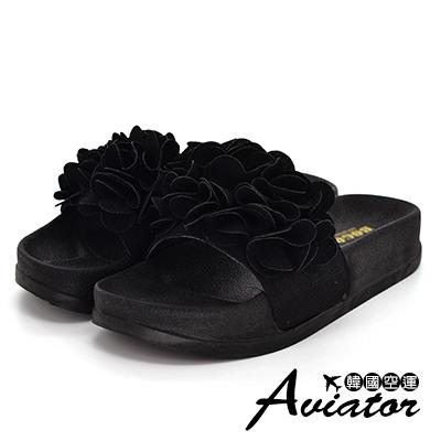 Aviator*韓國空運-正韓製顯瘦俏皮花漾厚軟墊涼拖鞋-黑