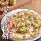 蔥媽媽 黃金豬油-超人氣蔥抓餅x5包免運 product thumbnail 1
