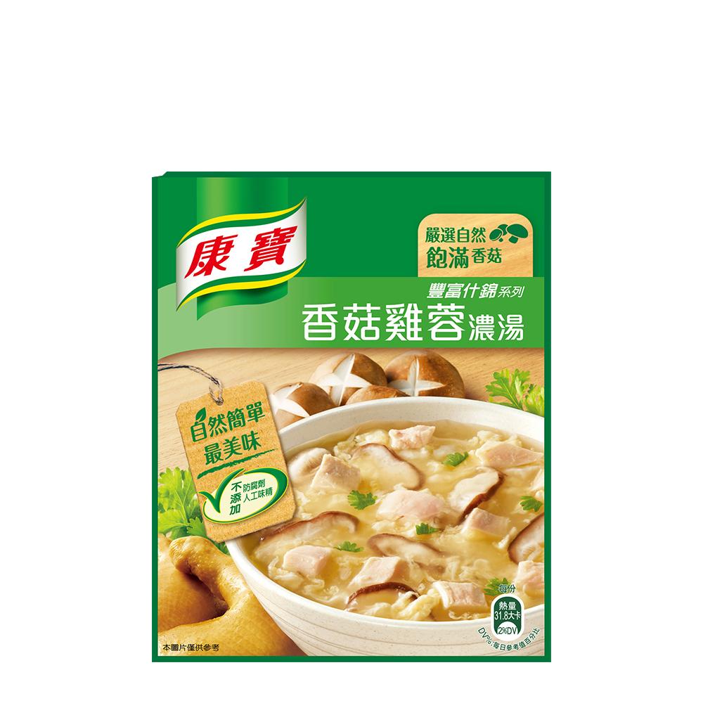 康寶濃湯 自然原味香菇雞蓉(2入)