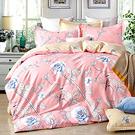 Grace Life 春滿枝頭 精梳純棉雙人涼被床包四件組