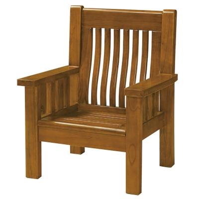沙發 單人座 菲夢娜樟木色實木沙發 品家居