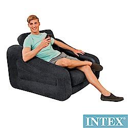 INTEX 二合一單人充氣沙發床/沙發椅-黑色 (68565)