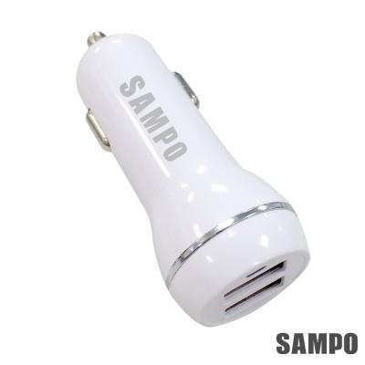 SAMPO 聲寶4.8A 雙USB車用充電器-DQ-U1504CL-快