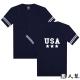 男人幫大尺碼-USA星星棒球外套滾條接袖短袖
