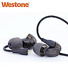 Westone 新UM1 可換線式監聽級耳機_灰