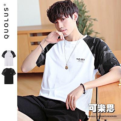 可樂思 黑迷彩接袖 圓領短袖T恤