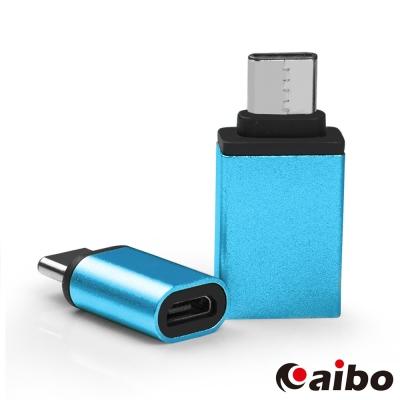 aibo Type-C 轉接頭( USB 3.0母 To Micro USB母)