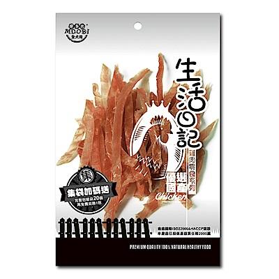 MDOBI摩多比-生活日記 狗零食 雞肉細切軟條60g-3包組