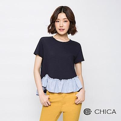 CHICA 美好日常拼接條紋荷葉上衣(3色)