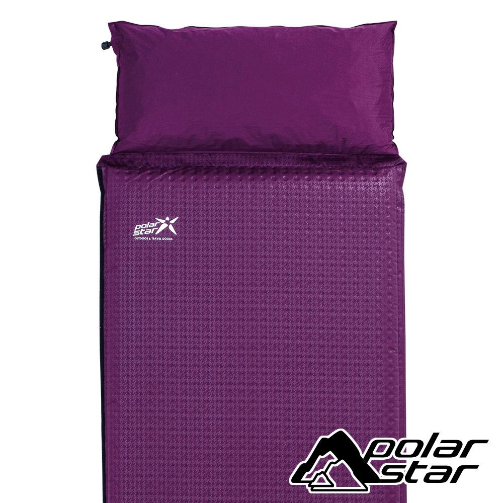 PolarStar 自動充氣睡墊-附枕頭『紫』P16733