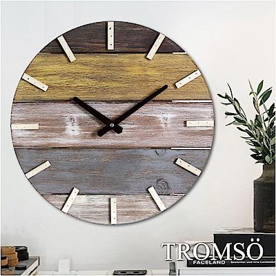 TROMSO實木風復古立體圓時鐘
