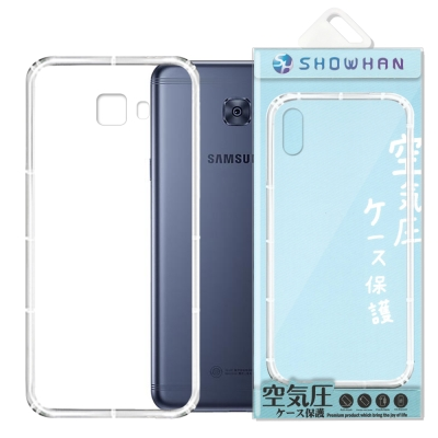 【SHOWHAN】 Samsung Galaxy C7 Pro(5.7吋) 空壓...