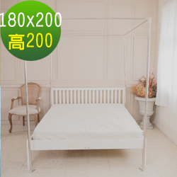 凱蕾絲帝 蚊帳配件-方型不鏽鋼管支架180x200x高200cm