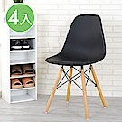 Homelike 歐斯造型椅-四入組(沉穩黑)-46x41x82cm