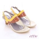 effie 海灘派對 鏡面羊皮配色拼接中跟涼鞋 米色