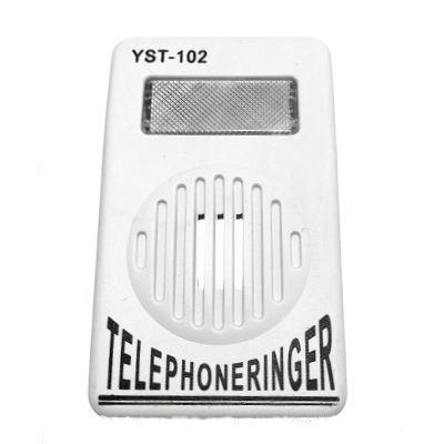 聲光輔助室內電話鈴聲放大鈴YST-102