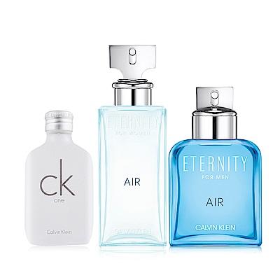 Calvin Klein CK EternityAir永恆純淨30ml對香組贈小香15ml
