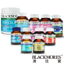BLACKMORES澳佳寶獨加強檔保健品