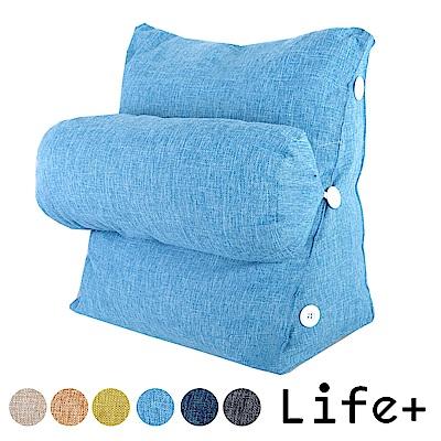 Life Plus 純色品味 舒壓萬用棉麻靠枕/抱枕/腰靠枕 (淺藍)