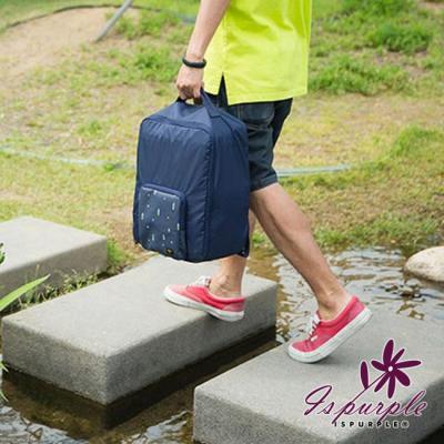iSPurple 摺疊尼龍 後背防水行李箱杆包 2色可選