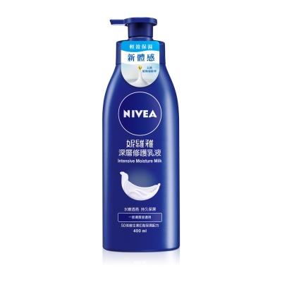 妮維雅深層修護乳液400ml