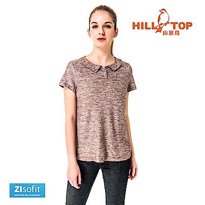 【hilltop山頂鳥】女款吸濕排汗抗UVPOLO衫S14FE7-堅果咖啡