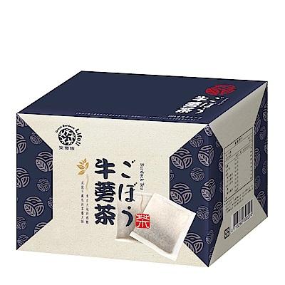 笑蒡隊 絕品牛蒡茶包-100%牛蒡無添加1件組(6gx15包)