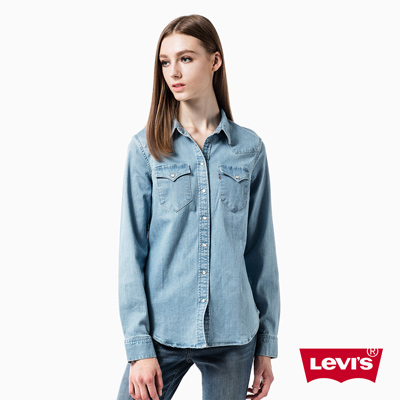 修身西部長袖牛仔襯衫淺藍窄口袋Levis動態show