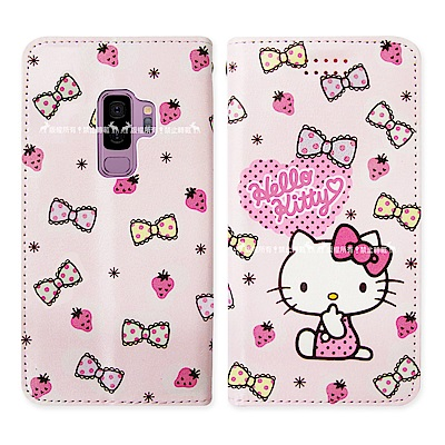 Hello Kitty貓 Samsung Galaxy S9+ 磁力皮套(草莓)