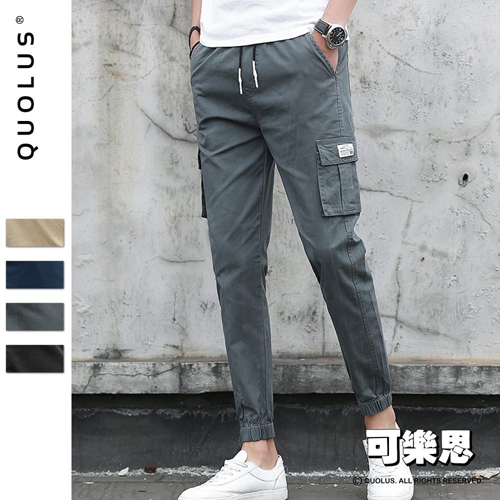 可樂思 雙側大口袋 高機能 抽繩 男生縮口 九分褲 休閒褲